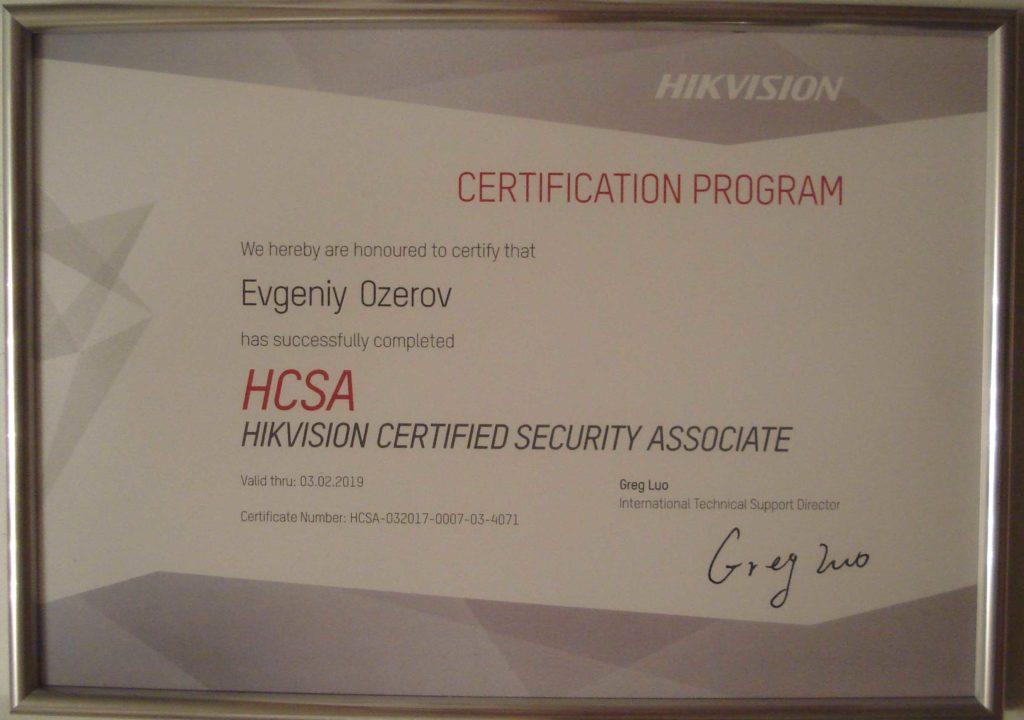 HCSA Ozerov Evgeniy