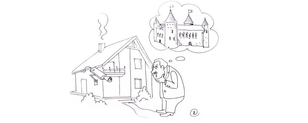 Рисунок как представляет себе человек свой дом в виде крепости и как на самом деле выглядит даже с установленной видеокамерой.