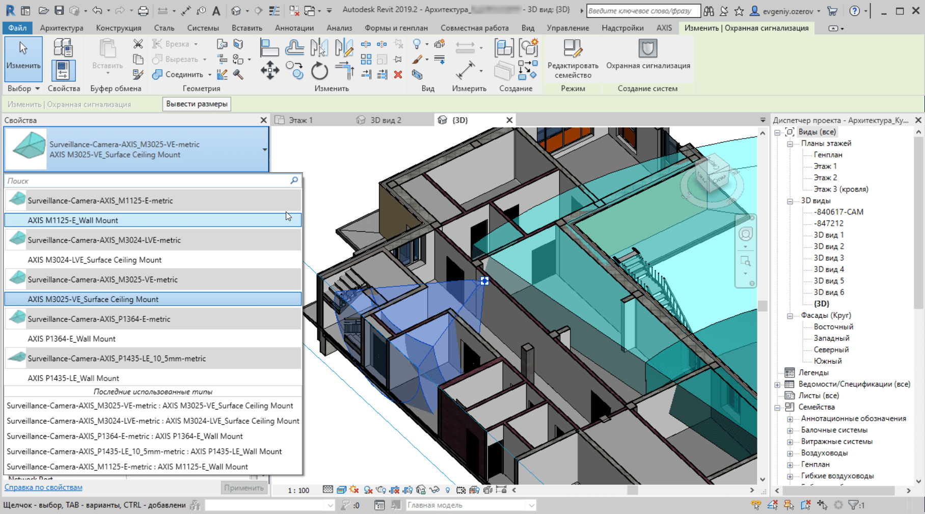 AXIS plugin for Autodesk Revit