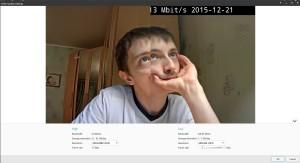 Интерфейс. Окно Video Quality Settings