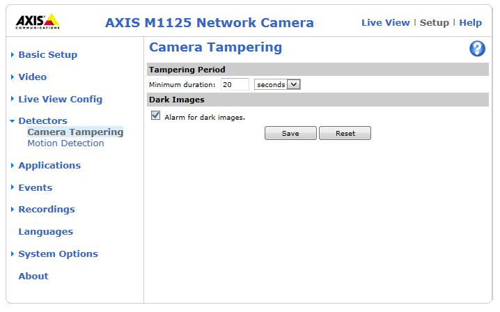 Интерфейс Camera Tempering