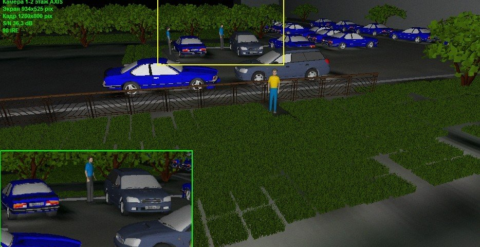 Смоделированное в VideoCAD изображение с камеры наблюденгия