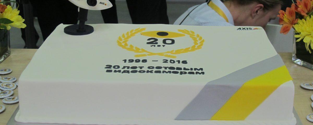 AXIS - торт