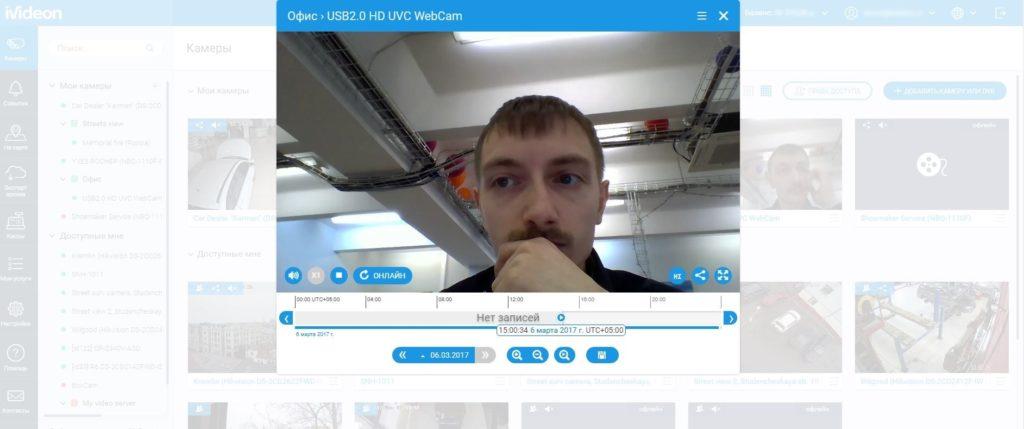 Добавление веб-камеры