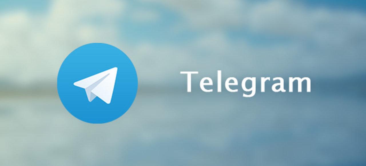 Каналы и группы (чаты) Telegram)