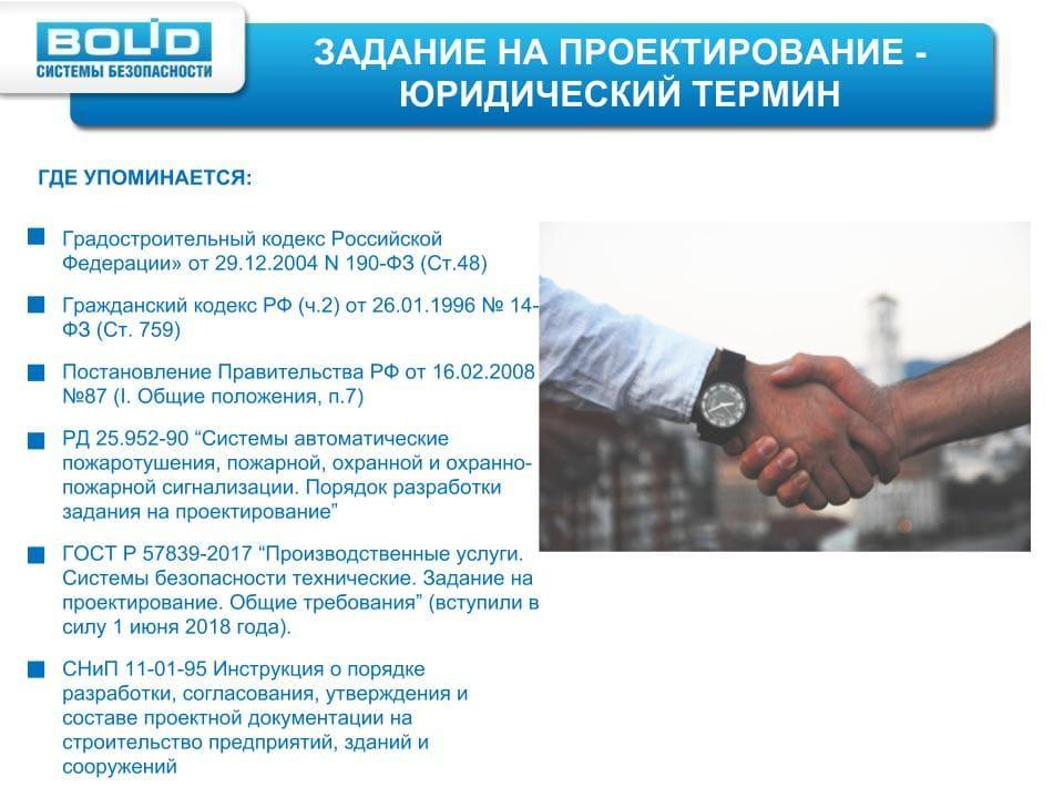 Рекламное Агентство Пастернак - дизайн, производство, лендинг