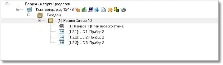 Интерфейс АБД Орион Про