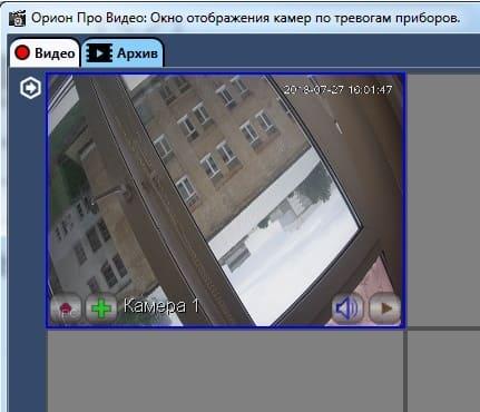 Окно отображения камер по тревогам с приборов