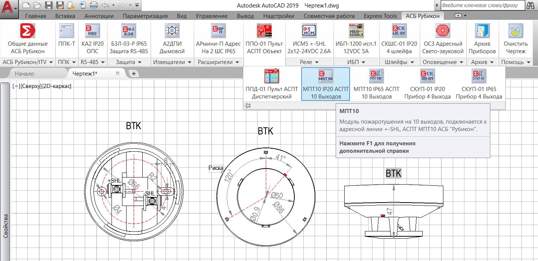 Интерфейс ленточной панели