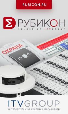 баннер АСБ Рубикон 2