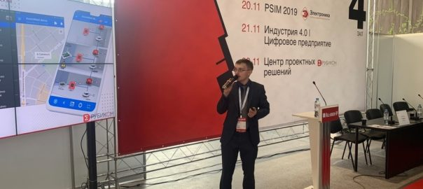 Озеров на All-over-IP 2019