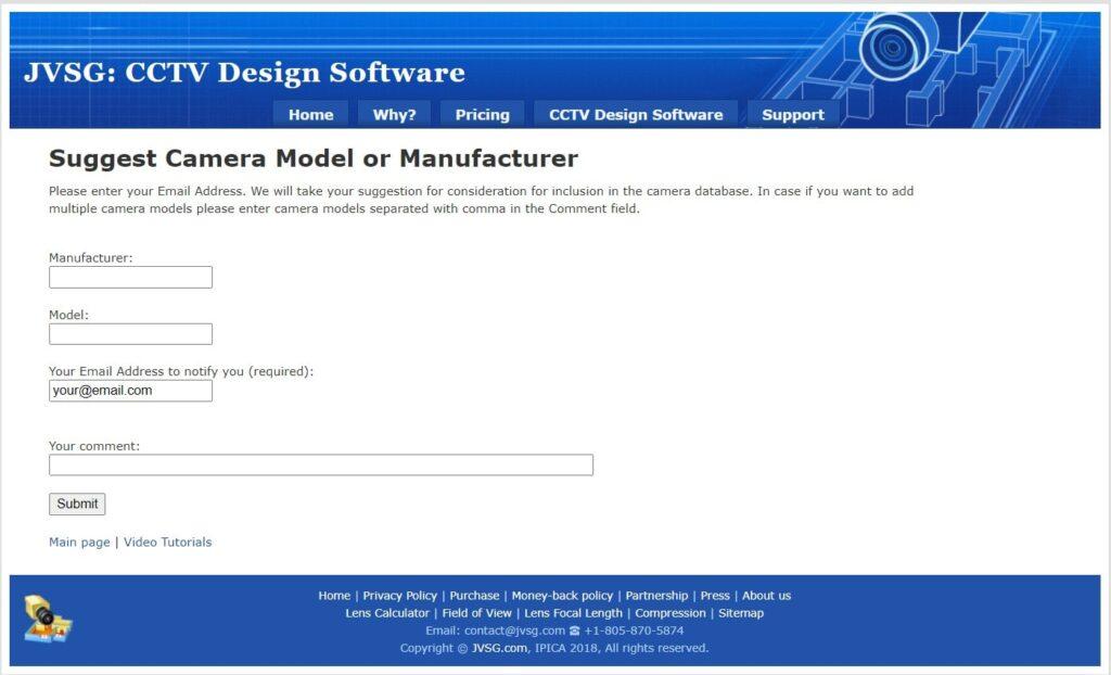 Сайт jvsg - запрос на добавление камер
